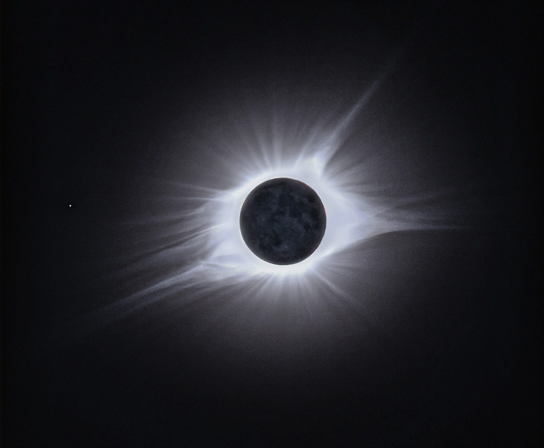 2017 Solar Eclipse - Totality